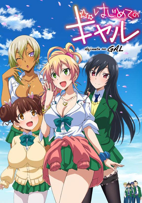 Hajimete no Gal แฟนผมเป็นสาวเกล ตอนที่ 1-11 ซับไทย [จบแล้ว]+OVA