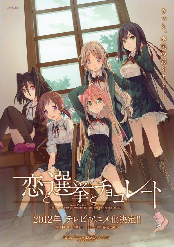 Koi to Senkyo to Chocolate ตอนที่ 1-13 ซับไทย [จบแล้ว]+OVA