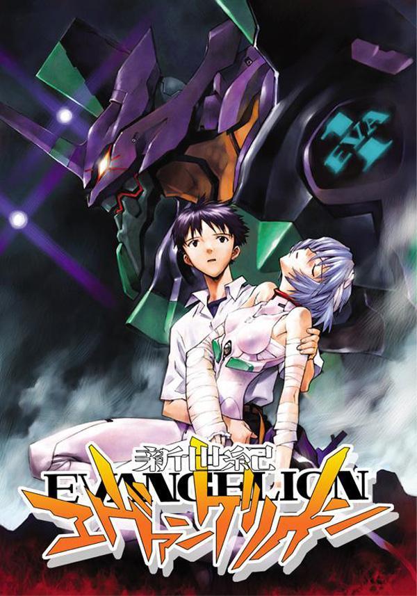 Evangelion อีวานเกเลียน มหาสงครามวันพิพากษา ตอนที่ 1-26 พากย์ไทย [จบแล้ว]+The Movie