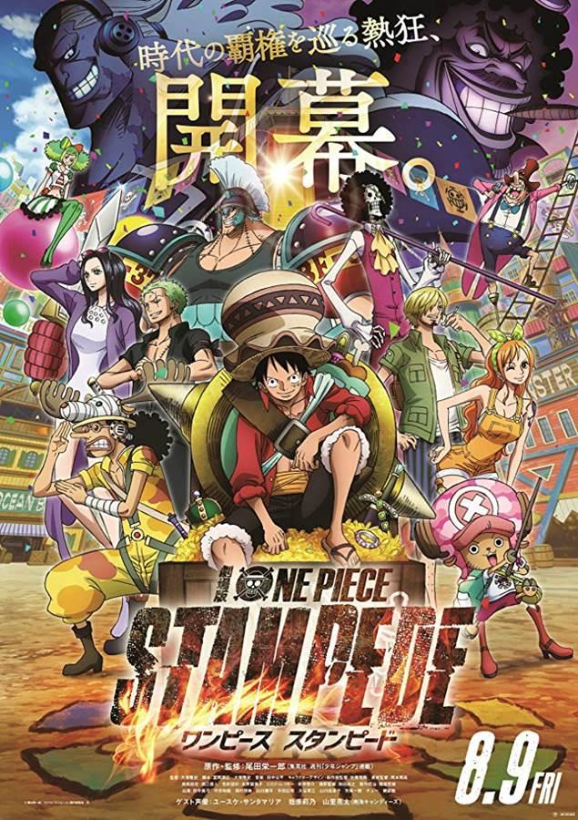 One Piece The Movie 14 Stampede วันพีช เดอะมูฟวี่ สแตมปีด (พากย์ไทย-ซับไทย) [จบแล้ว]