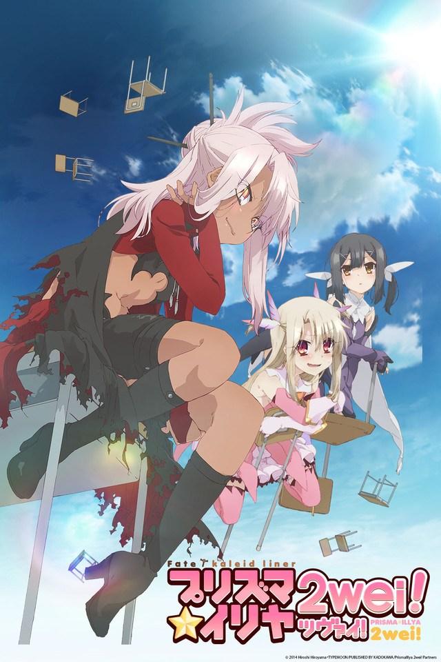Fate Kaleid Liner Prisma Illya 2wei! สาวน้อยเวทมนตร์อิลิยะ ภาค2 ตอนที่ 1-10 ซับไทย [จบแล้ว]+OVA+Sp