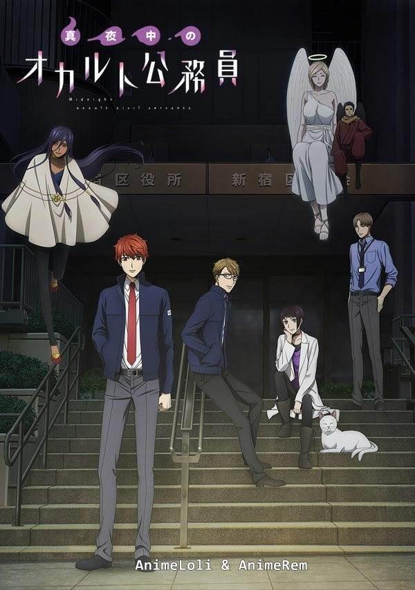 Mayonaka no Occult Koumuin ตอนที่ 1-15 ซับไทย [จบแล้ว]+OVA