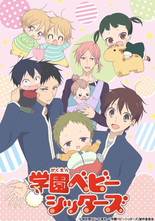 Gakuen Babysitters นักเรียนพี่เลี้ยงเด็ก ตอนที่ 1-12 ซับไทย [จบแล้ว]