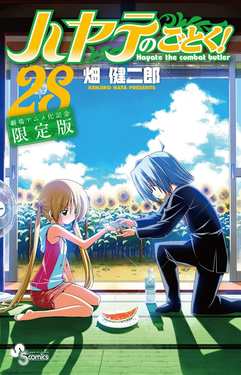 Hayate no Gotoku! Heaven Is a Place on Earth รักกวน ๆ ป่วนถึงสวรรค์ Movie (พากย์ไทย) [จบแล้ว]