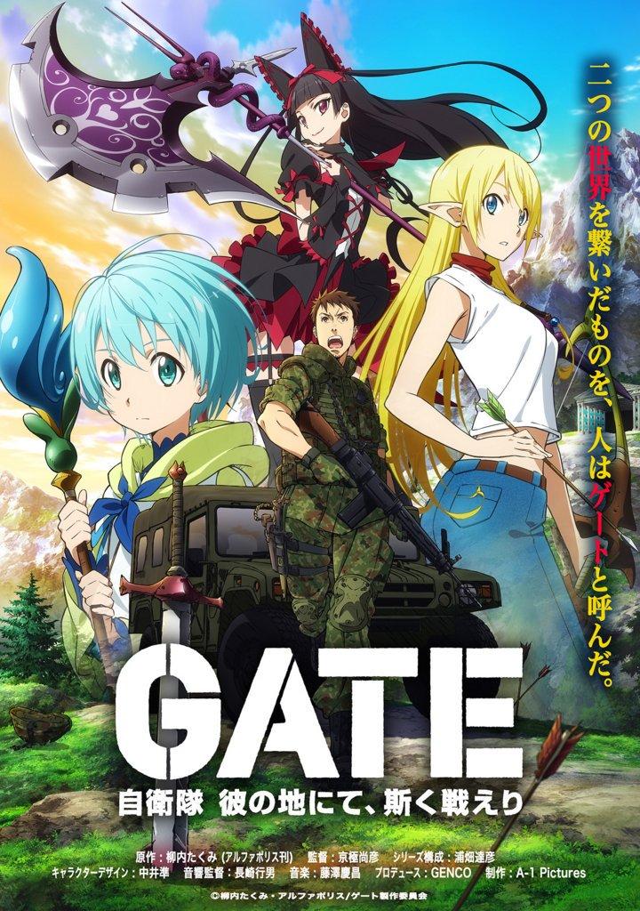 GATE Jieitai Kanochi nite Kaku Tatakeri ตอนที่ 1-24 ซับไทย [จบแล้ว]