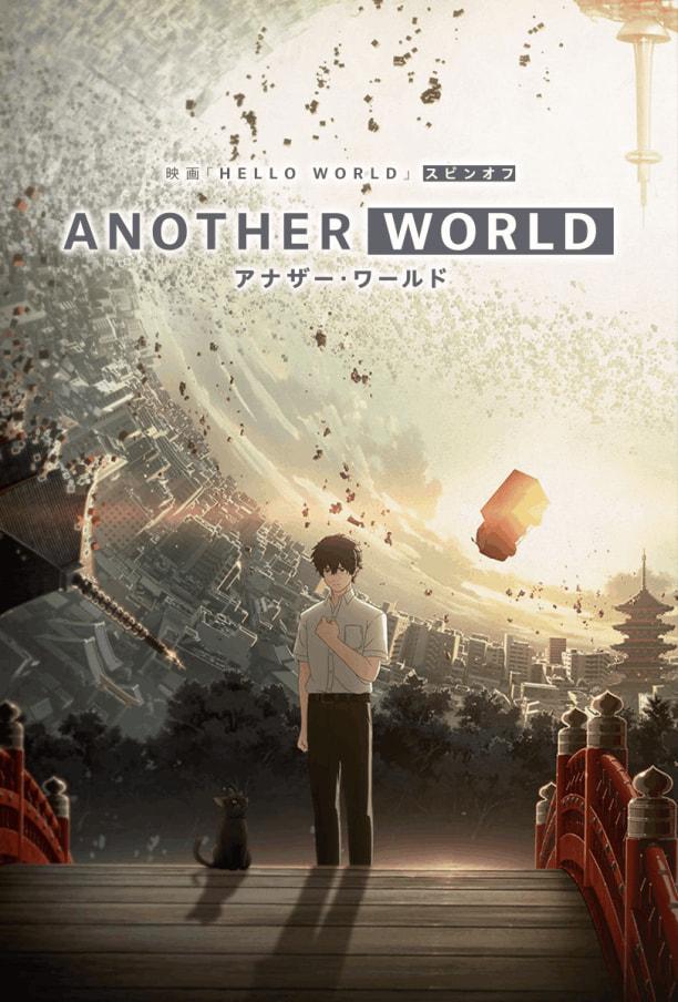 Another World ตอนที่ 1-2 ซับไทย