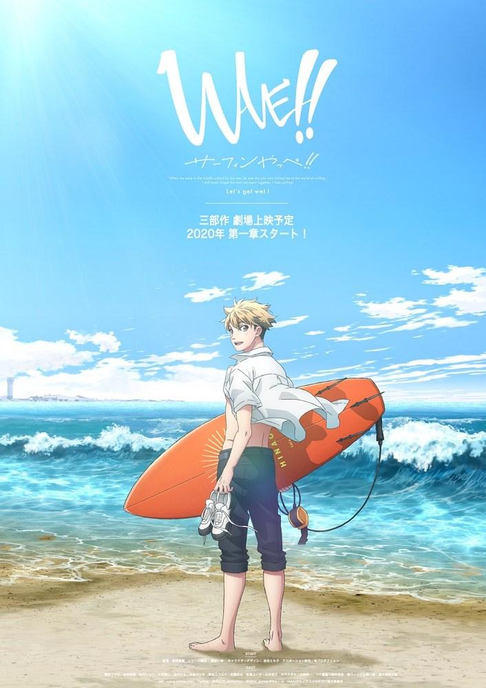 Wave!! - Surfing Yappe!! ก๊วนวัยใสหนุ่มโต้คลื่น ตอนที่ 1-8 ซับไทย (ยังไม่จบ)