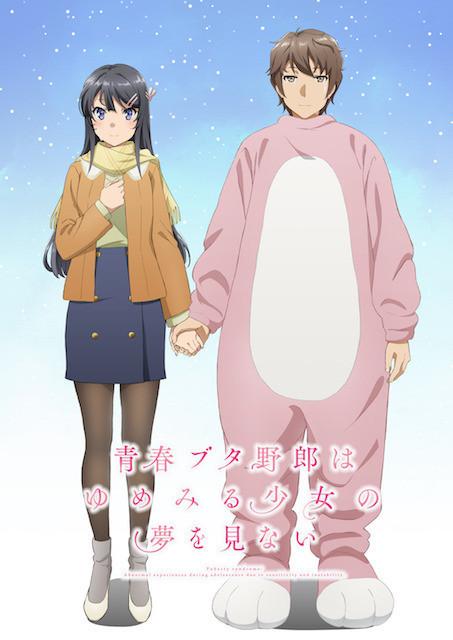 Seishun Buta Yarou wa Yumemiru Shoujo no Yume wo Minai - The Movie (ซับไทย) [จบแล้ว]