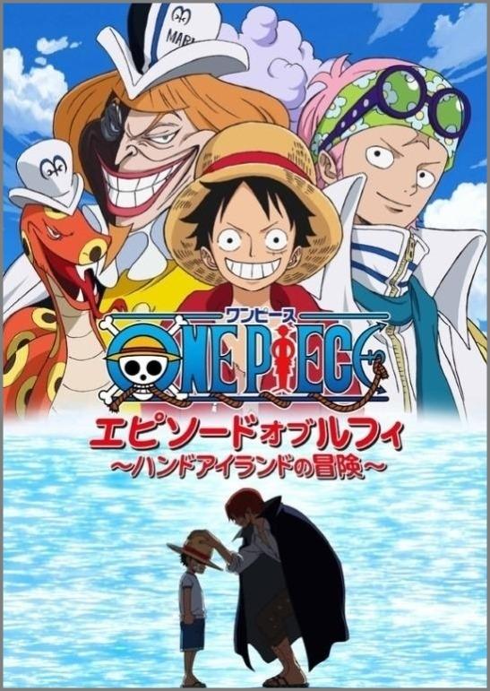 One Piece Special วันพีช ตอนพิเศษ การผจญภัยบนเกาะมือ (ซับไทย) [จบแล้ว]