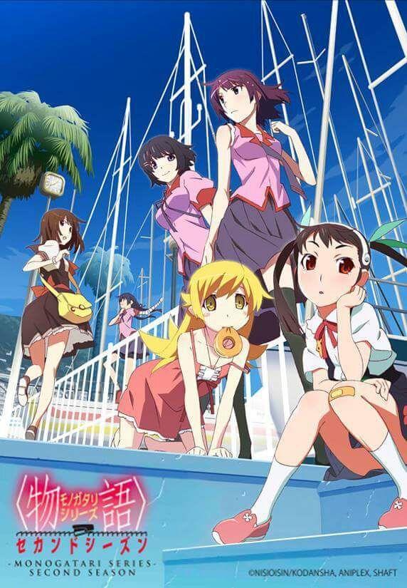 Monogatari Series Second Season ตอนที่ 1-26 ซับไทย [จบแล้ว]