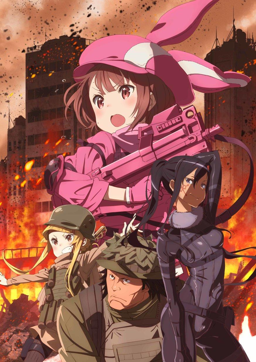 Sword Art Online Alternative Gun Gale Online ตอนที่ 1-12 ซับไทย [จบแล้ว]