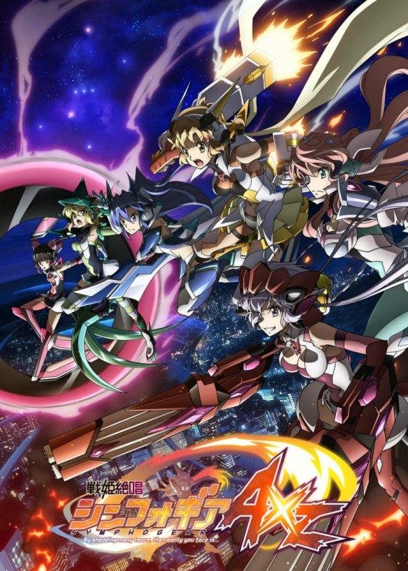 Senki Zesshou Symphogear AXZ ซิมโฟเกียร์ ภาค4 ตอนที่ 1-13 ซับไทย [จบแล้ว]