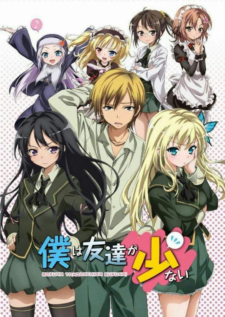 Boku wa Tomodachi ga Sukunai ชมรมคนไร้เพื่อน ภาค1 ตอนที่ 1-13 พากย์ไทย [จบแล้ว]+OVA
