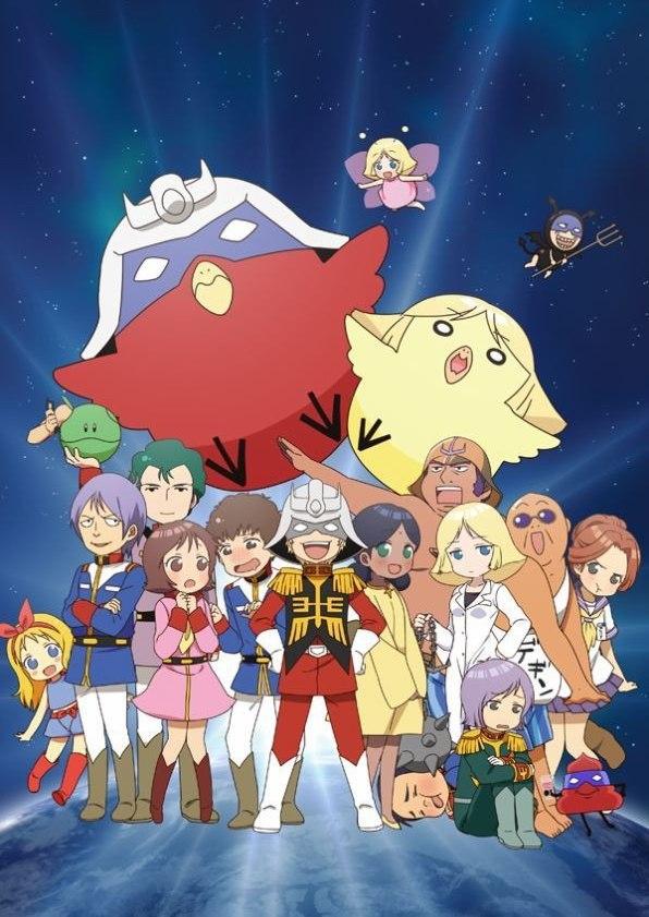 Mobile Suit Gundam-san กันด๊าม กันดั้ม ตอนที่ 1-13 ซับไทย [จบแล้ว]