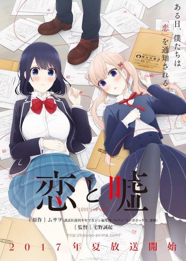Koi to Uso จะรักหรือจะหลอก ตอนที่ 1-12 ซับไทย [จบแล้ว]+OVA1-2