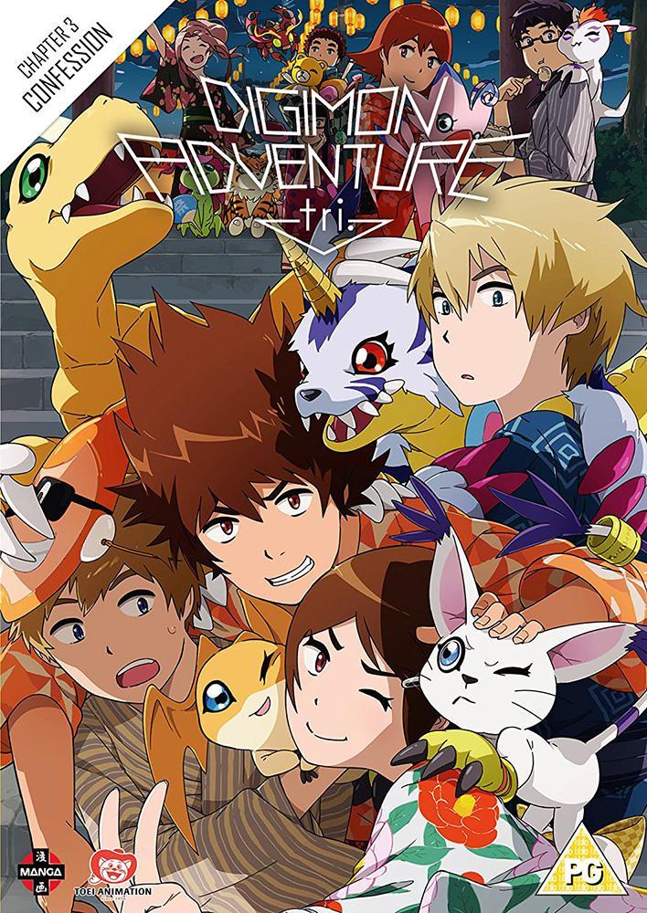 Digimon Adventure Tri ตอนที่ 1-26 ซับไทย [จบแล้ว]