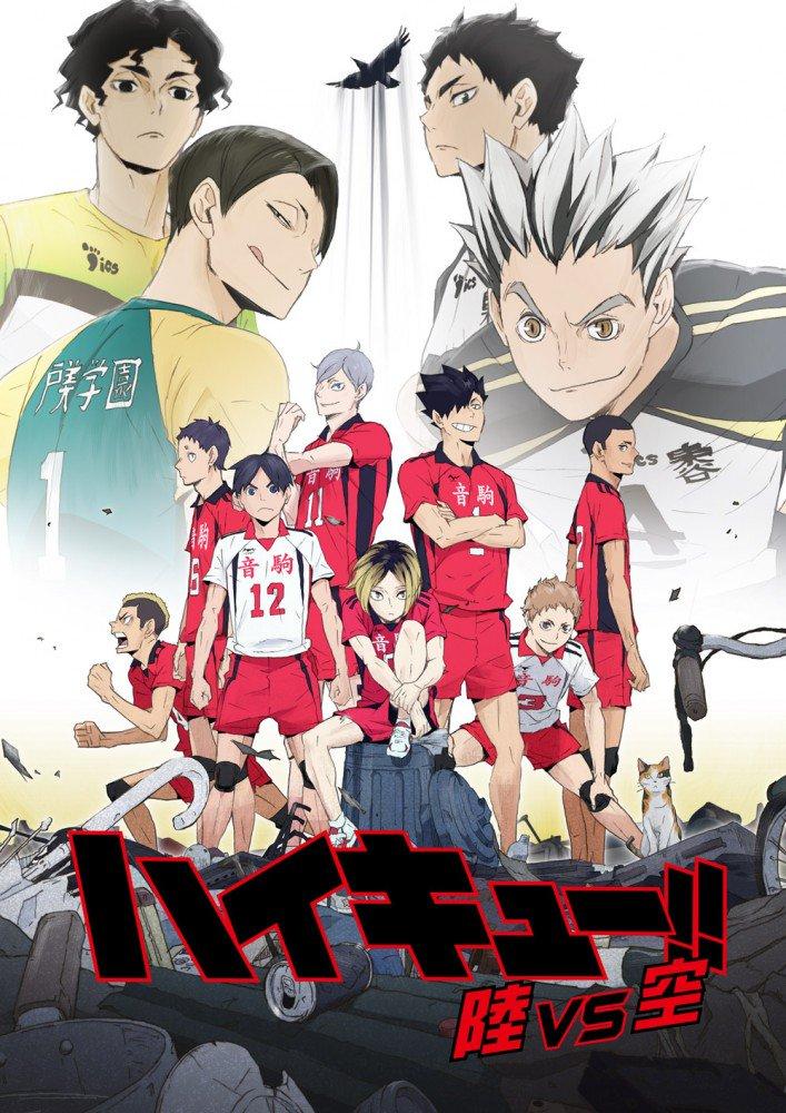 Haikyuu! Riku vs Kuu ไฮคิว!! คู่ตบฟ้าประทาน OVA ตอนที่ 1-2 ซับไทย [จบแล้ว]