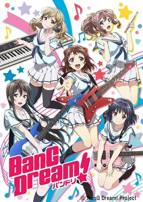 Bang Dream! ภาค1 ตอนที่ 1-13 ซับไทย [จบแล้ว]+OVA
