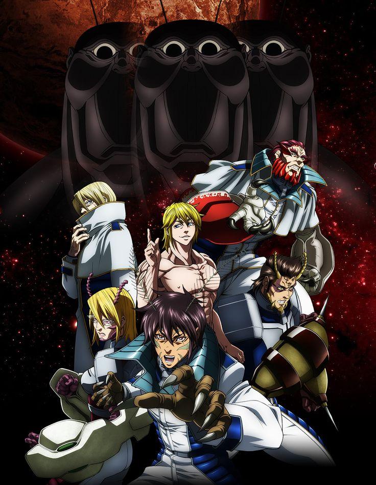 Terra Formars ภารกิจล้างพันธุ์นรก ภาค1 ตอนที่ 1-13 ซับไทย [จบแล้ว]+OVA1-2
