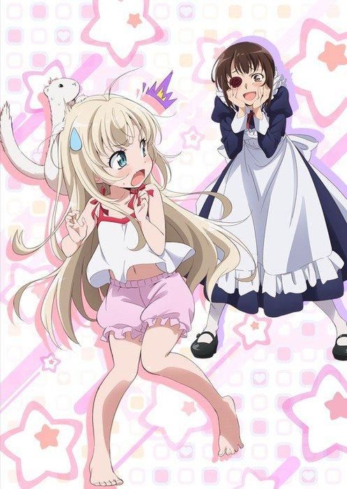 Uchi no Maid ga Uzasugiru! เมื่อเด็กสาวปะทะเมดคลั่งโลลิ ตอนที่ 1-13 ซับไทย [จบแล้ว]+OVA