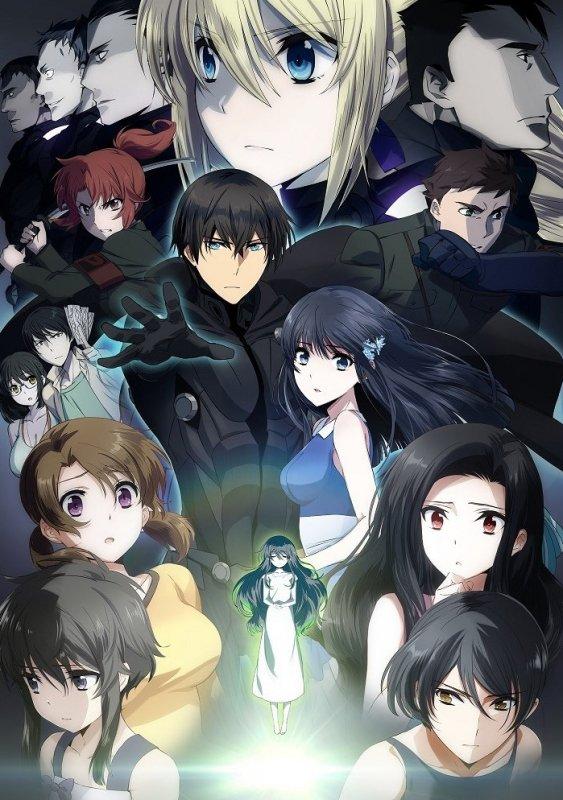 Mahouka Koukou no Rettousei Movie พี่น้องปริศนาโรงเรียนมหาเวท มูฟวี่ ซับไทย [จบแล้ว]