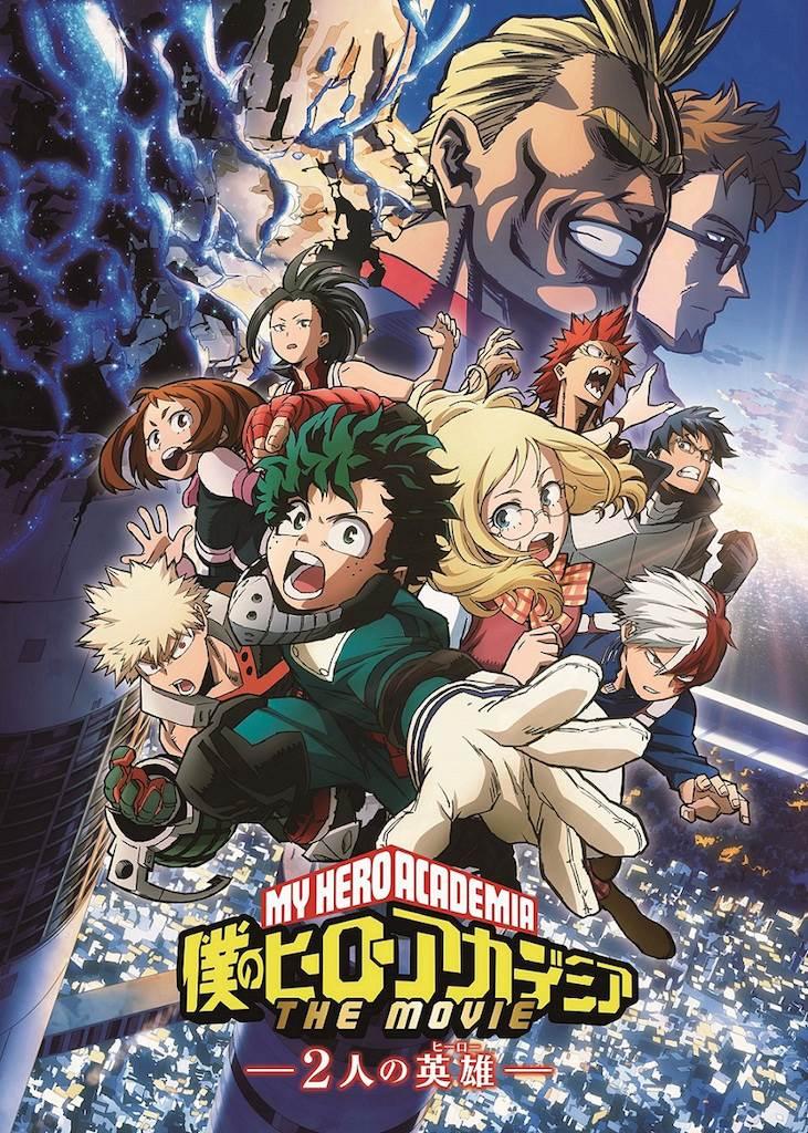 Boku no Hero Academia the Movie Futari no Hero กำเนิดใหม่ 2 วีรบุรุษ เดอะมูฟวี่ (ซับไทย) [จบแล้ว]