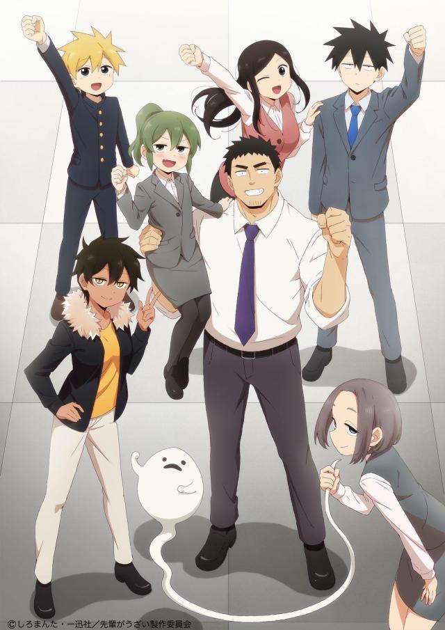 Senpai ga Uzai Kouhai no Hanashi ลุ้นรักรุ่นน้องตัวจิ๋วกับรุ่นพี่ตัวป่วน ตอนที่ 1-3 ซับไทย (ยังไม่จบ)