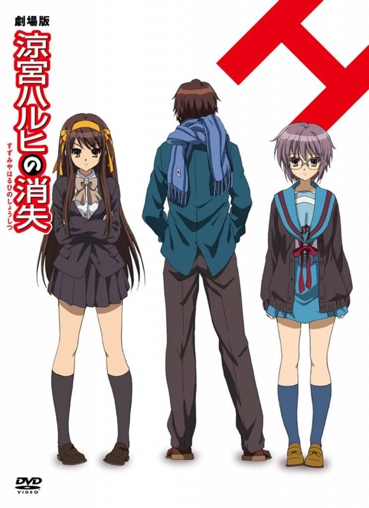 Suzumiya Haruhi no Shoushitsu การหายตัวไปของ สึซึมิยะ ฮารุฮิ The Movie (พากย์ไทย) [จบแล้ว]