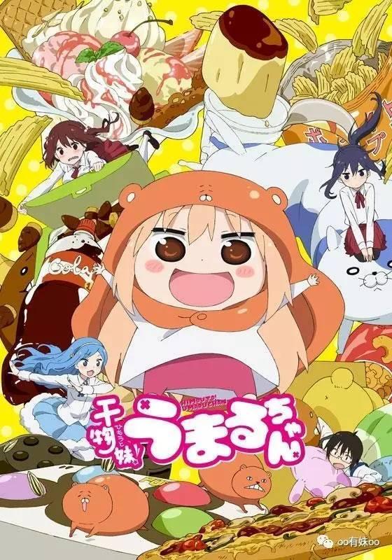 Himouto! Umaru-chan อูมารุจัง ภาค1 ตอนที่ 1-13 ซับไทย [จบแล้ว]+OAD+Sp