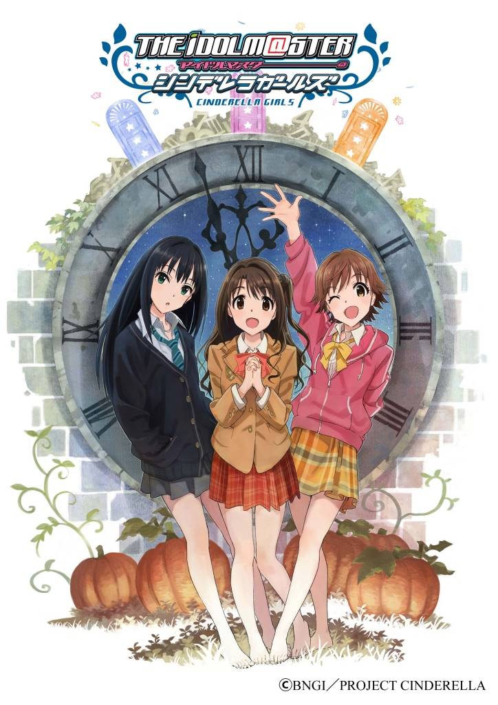 The iDOLM@STER Cinderella Girls ตอนที่ 1-26 ซับไทย [จบแล้ว]+OVA