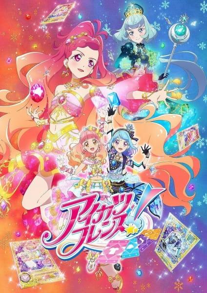 Aikatsu Friends!: Kagayaki no Jewel ตอนที่ 1-16 ซับไทย
