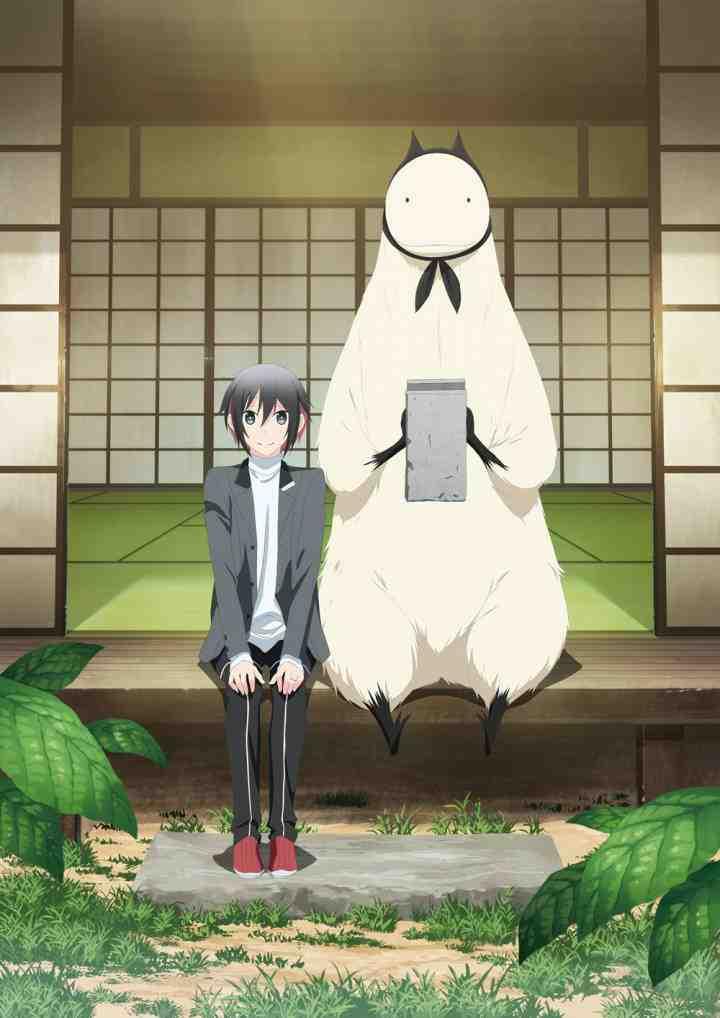 Jingai-san no Yome เจ้าสาวของตัวประหลาด ตอนที่ 1-12 ซับไทย [จบแล้ว]