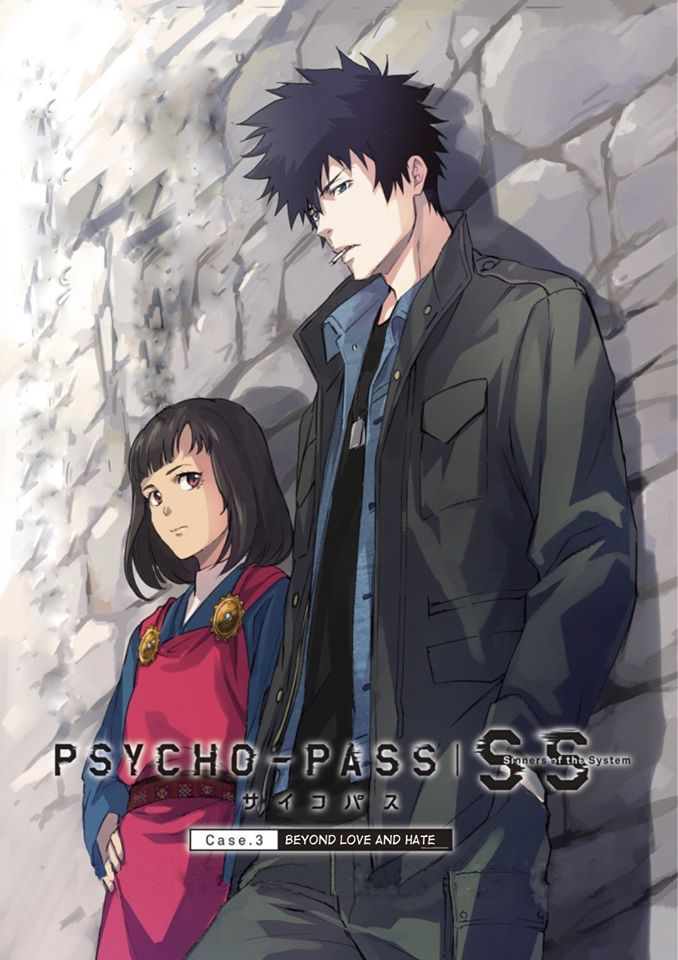 Psycho-Pass: Sinners of the System Case.1-2-3 The Movie ซับไทย [จบแล้ว]