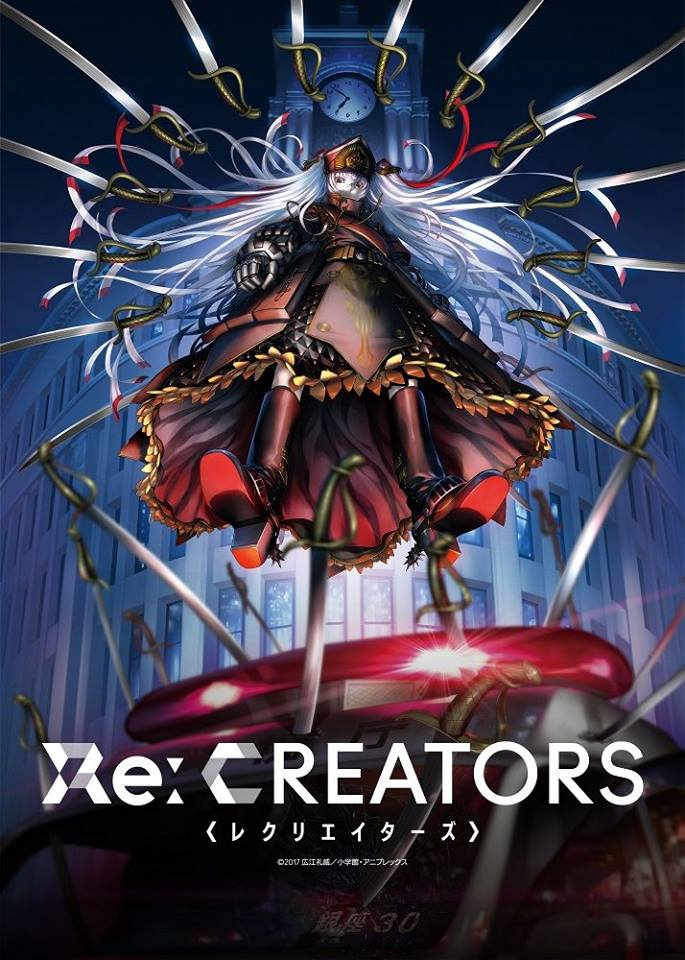 Re:Creators ตอนที่ 1-22 ซับไทย [จบแล้ว]
