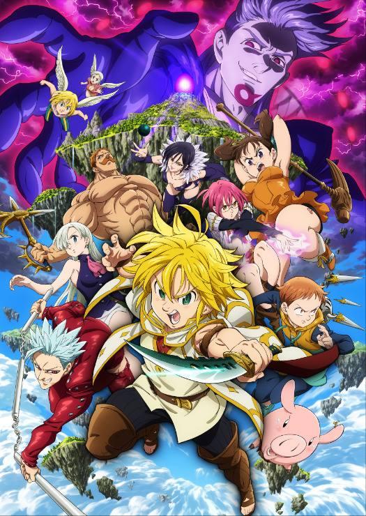Nanatsu no Taizai Movie: Tenkuu no Torawarebito (ซับไทย) [จบแล้ว]