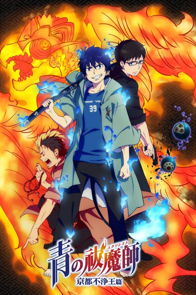 Ao no Exorcist: Kyoto Fujouou-hen ภาค2 ตอนที่ 1-12 ซับไทย [จบแล้ว]+OVA 1-2