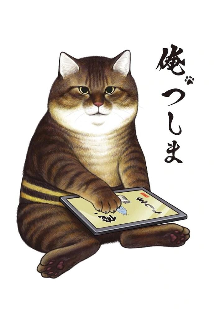 Ore, Tsushima เรียกข้าว่าสึชิมะ ตอนที่ 1-2 ซับไทย (ยังไม่จบ)