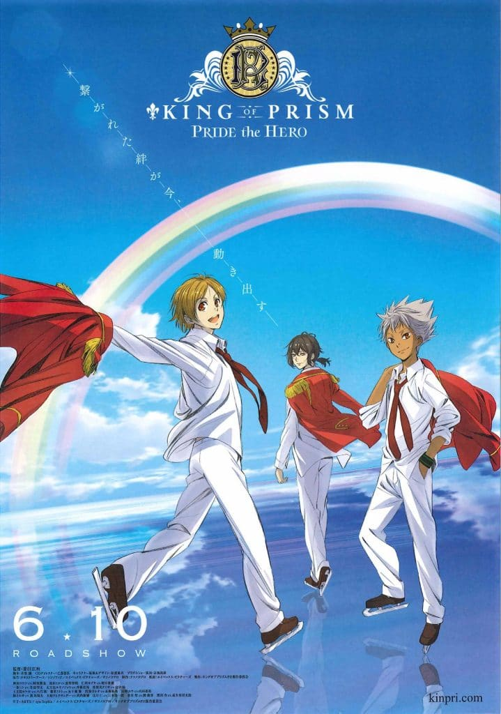 King of Prism- PRIDE THE HERO The Movie ซับไทย [จบแล้ว]