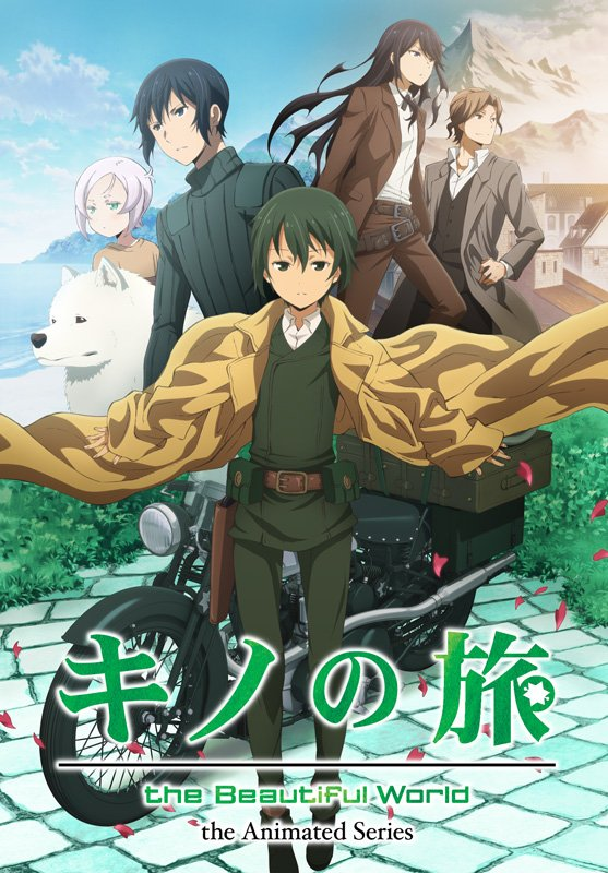 Kino no Tabi (2017) การเดินทางของคิโนะ ตอนที่ 1-12 ซับไทย [จบแล้ว]