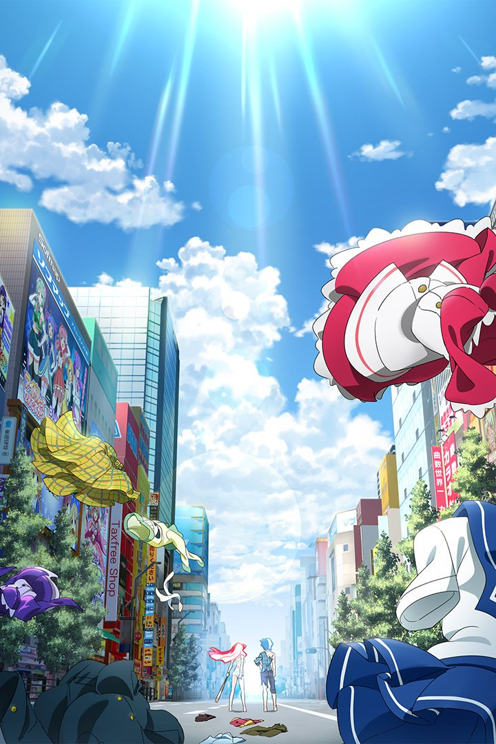 Akiba's Trip The Animation ตอนที่ 1-13 ซับไทย [จบแล้ว]