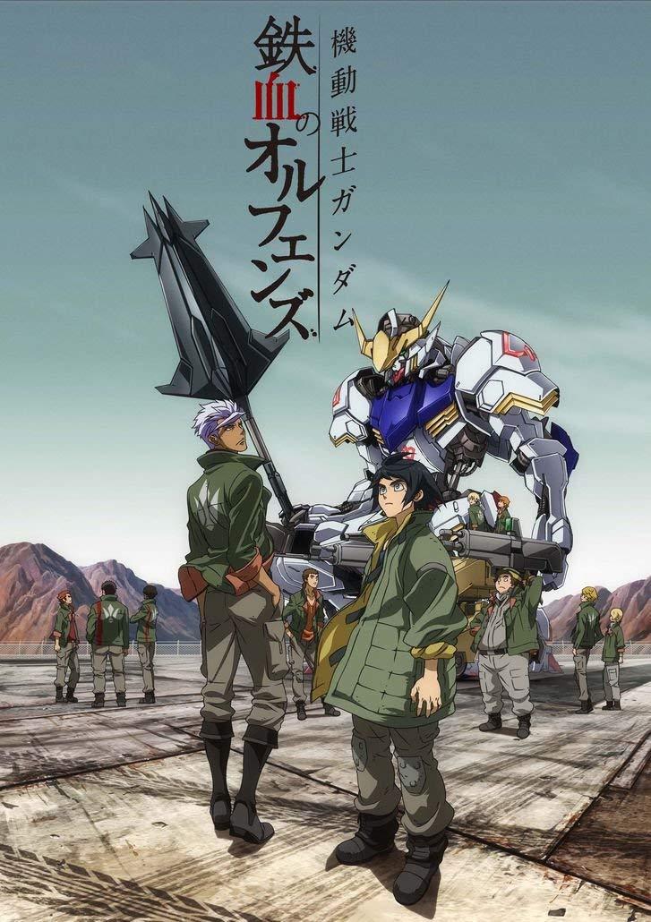 Mobile Suit Gundam: Iron-Blooded Orphans ภาค1 ตอนที่ 1-25 พากย์ไทย [จบแล้ว]