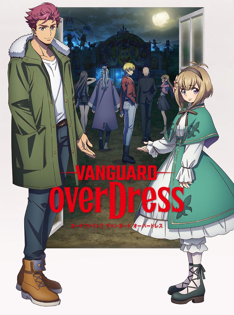 Cardfight!! Vanguard overDress ตอนที่ 1-4 ซับไทย (ยังไม่จบ)