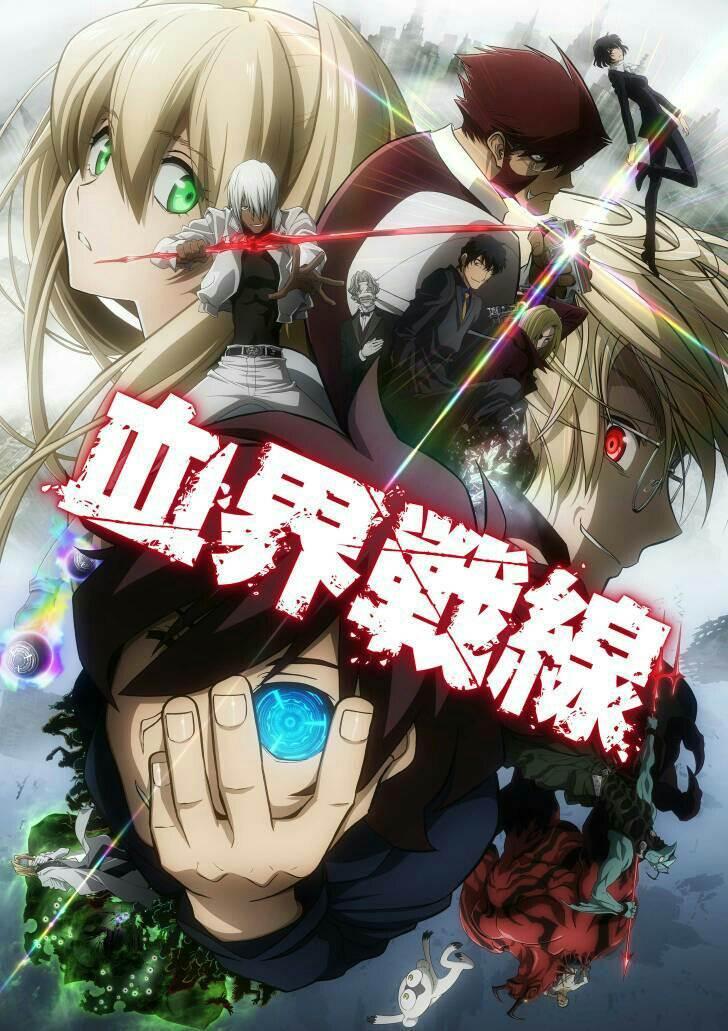 Kekkai Sensen สมรภูมิ เขตป้องกันโลหิต ภาค1 ตอนที่ 1-12 ซับไทย [จบแล้ว]+OVA