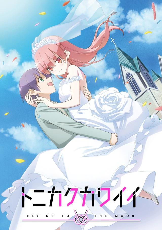 Tonikaku Kawaii จะยังไงภรรยาผมก็น่ารัก ตอนที่ 1-12 ซับไทย [จบแล้ว]