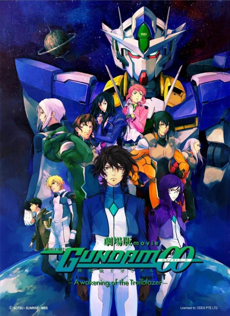 Mobile Suit Gundam OO The Movie กันดั้มดับเบิลโอ เดอะมูฟวี่ การตื่นของผู้บุกเบิก (พากย์ไทย) [จบแล้ว]